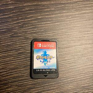Nintendo Switch ニンテンドースイッチ ソフト Switch 任天堂 ニンテンドー ポケモン ソード