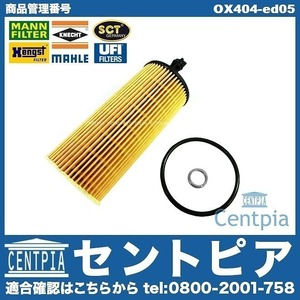 5 series F10 523d FW20 N47 direct 4 BMW engine oil filter oil element 11428507683