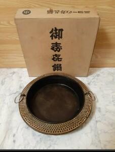 鉄鍋 すき焼き鍋 ニコー