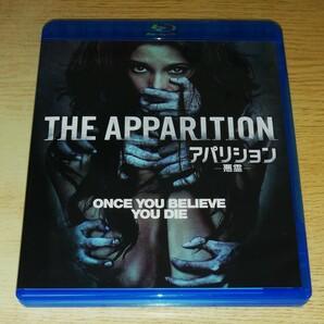Blu-ray アパリション-悪霊- (Blu-ray Disc) アシュリーグリーン