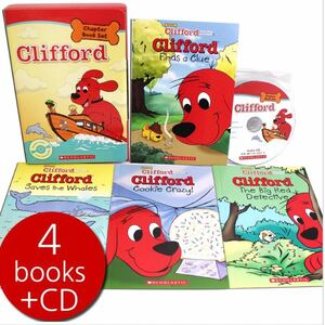 【CD付き】Clifford 初期Chapter Books クリフォード 4冊