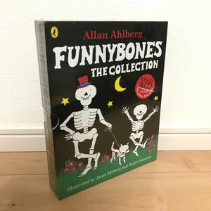【CD付き】ハロウィン定番 ファニーボーン Funnybones 英語絵本 8冊