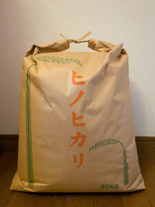 格安 送料込み 令和二年 2020年 / 安心 安全 / 広島県産 / ヒノヒカリ / ひのひかり / 精米済み 25kg / ビタミン強化米入り 美味しいお米③