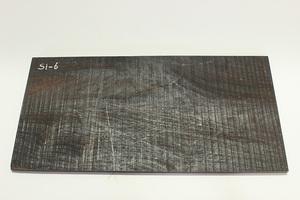 ◇唐木 素材 銘木 加工材 板材 DIY 建築材料 アンティーク 花台 壺台 入手困難 貴重材 なかなか無い 珍しい したん・紫檀材(乾燥材)Si-6