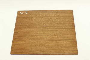 ◇唐木 素材 銘木 加工材 板材 DIY 建築材料 無垢 かりん 一枚板 棚板 銘木 花梨材(乾燥材) Si-7