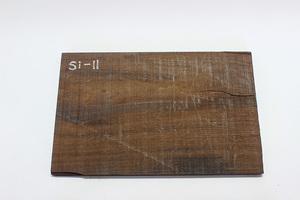 ◇唐木 素材 銘木 加工材 板材 DIY 建築材料 無垢 一枚板 貴重 重厚 木目綺麗 したん 銘木 ローズウッド 紫檀材(乾燥材) Si-11