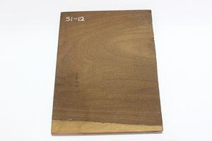 ◇唐木 素材 銘木 加工材 板材 DIY 建築材料 無垢 一枚板 銘木 壺置き 花台 オブジェ 材質不明 アサメラ材(乾燥材) Si-12