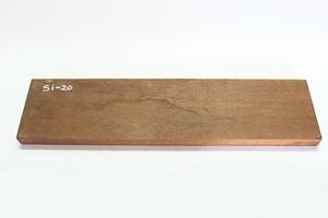 ◇唐木 素材 銘木 加工材 板材 DIY 建築材料 無垢 一枚板 貴重 重厚 木目綺麗 銘木 壺置き 花台 オブジェ 材質不明(乾燥材) Si-20