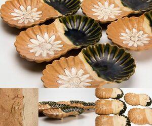 a008 篠ヶ洞窯 赤織部向付 五客 木箱 本物保証