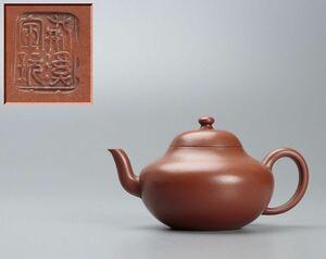 ■中国美術 荊渓宝○ 朱泥急須 紫砂壷■