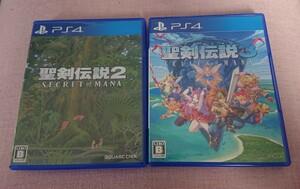 聖剣伝説2 聖剣伝説3 2本セット PS4