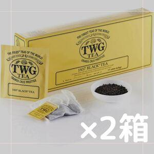 TWG ブラックティー コットンティーバッグ 2箱 シンガポール 高級紅茶 Black Tea