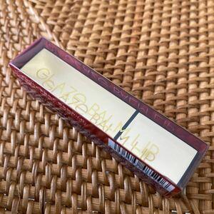 エクセル グレイズバームリップ GB06 ショコラベリー まとめ売り500円オフ可能です