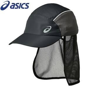 asics アシックス RUNNING SUN CAP ランニングサンキャップ 帽子 日よけ部分着脱式 男女兼用 BLACK ブラック 黒 新品未使用
