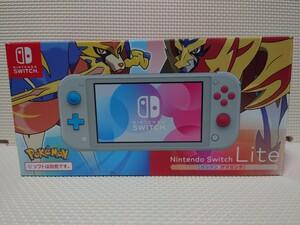 Nintendo Switch Lite ニンテンドースイッチ ライト 本体 ザシアン・ザマゼンタ