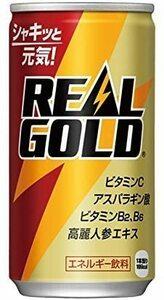 ☆新品★コカ・コーラ リアルゴールド 190ml缶×30本 賞味期限:2022年5月31日★