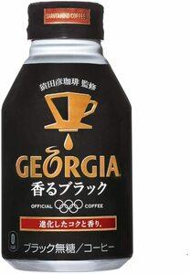 ☆新品★コカ・コーラ ジョージア 香るブラック 260mlボトル缶×24本 賞味期限:2022年5月30日★