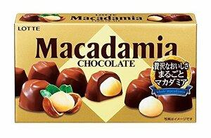 10箱 ロッテ マカダミアチョコレート 9粒×10個