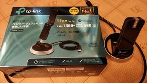 【TP-Link AC1900】 Archer T9UH 無線LAN子機 USB3.0 完備
