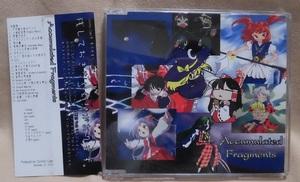 【東方Project同人CD】「Accumulated Fragments」Colorful Cube/JUD/shout/すが/せせらぎかずさ/ちはやふづき/白亜/ak/alex