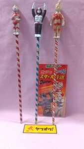 当時物 トーコー 鉛筆 ソフビ フィギュア ウルトラマン 仮面ライダー ウルトラマンエース 昭和レトロ ブルマァク
