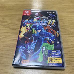 任天堂Switch ロックマン11