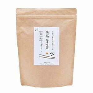 お試し1袋 国産 黒豆ごぼう茶 2.5g×50包 黒豆茶 国産 ティーバッグ 健康茶