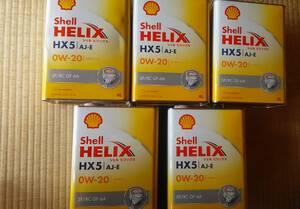 Showa era shell engine oil 0w-20 4L 5 can