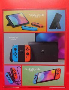 Nintendo Switch(有機ELモデル) ネオンブルー・ネオンレッド 任天堂スイッチ