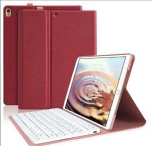 iPad 10.5 インチ ケースキーボード付きAir第3世代(レッド)
