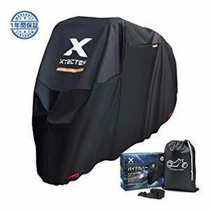 XL XYZCTEM バイクカバー【最新改良】超撥水塗料オックス生地 UVカット高防風 耐熱の厚い生地 防埃 防雨 防雪 2m