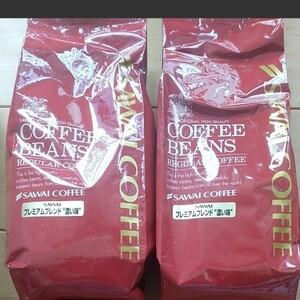 澤井珈琲 プレミアムブレンド濃い味 500g 2袋 コーヒー