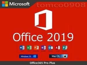 即決 Microsoft Office2019最新版アプリ Office365 Word/Excel他最高機能 Win&Mac対応 PC5台/Mobile5台 無期限永続版 スピード対応
