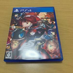 PS4 ペルソナ5 PERSONA5 ザ・ロイヤル