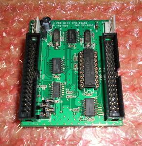 PC-98対応 VFO搭載 FDエミュレータ接続アダプタ (内蔵用、オスコネクタ)