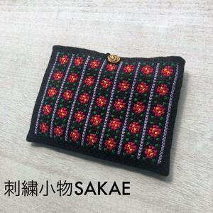 ハンドメイド手縫い刺繍花柄ポーチ 母子手帳ケース 通帳ケース