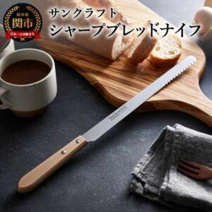 新品 シャープブレットナイフ