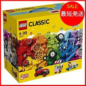 新品【在庫限り】 10715 知育玩具 アイデアパーツ ブロック g3mrp クラシック おもちゃ 女の子 レゴ(LOX7H