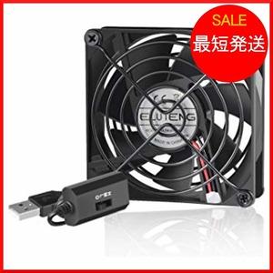 新品【在庫限り】 USB FAN 8cm ELUTENG D8IEK 冷却ファン 風量調節可 8CM ボールベアリン4W4L