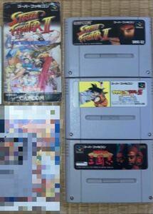 SFC スーパーファミコンソフト3本セット