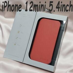 iPhone 12 mini 手帳型ケース ソフトレザー ☆MINIO ☆