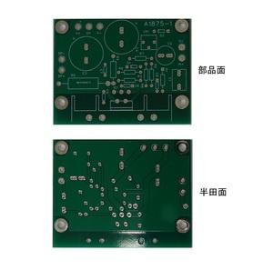 LM1875,LM675採用オーディオパワーアンプ自作用プリント基板(標準構成,DCアンプ構成)