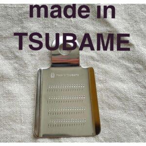 made in TSUBAME 刻印入り おろし金