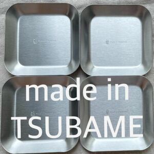 made in TSUBAME 薬味皿4枚 小鉢