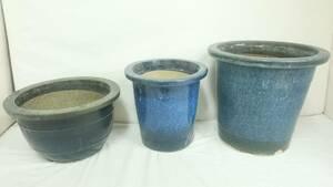 【USED品】鉢 3点セット/洋ラン鉢/陶器製/海鼠 ナマコ/プランター/植木鉢/ガーデニング/懸崖/RAH91