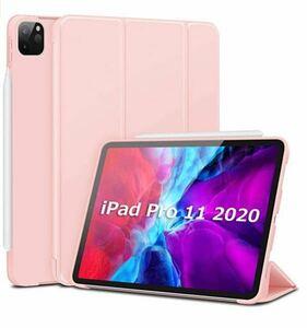 iPad Pro 11 ケース 2020 第2世代 耐衝撃 カバー 全面保護 超軽量 薄型 スマートカバー ピンク