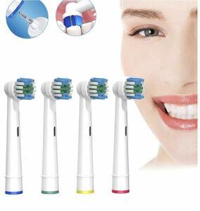 電動歯ブラシ 替えブラシ ブラウンオーラルB 交換ヘッド Oral-B歯ブラシと互換 4本セット