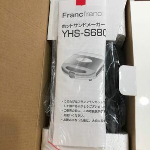 新品 Francfranc/フランフラン ホットサンドメーカー