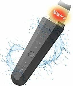灰色 ANLAN ウォーターピーリング 防水 温熱ケア 超音波 美顔器 ems 多機能5in1 超音波ピーリング スマートピール