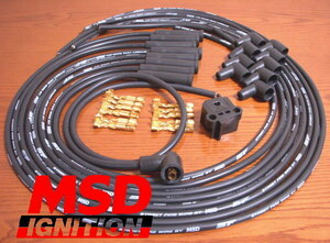 MSD plug cord black new goods - all-purpose 8 cylinder for